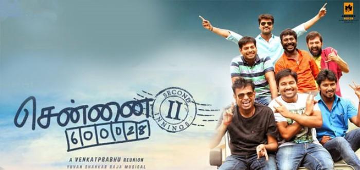 Chennai 600028 part 1 Movie in Manisha Yadav