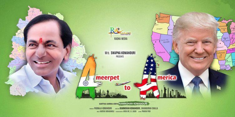 Meghana Lokesh in Ameerpet To America