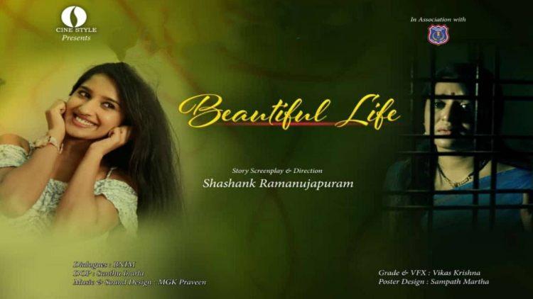 Meghana Lokesh in Beautiful Life