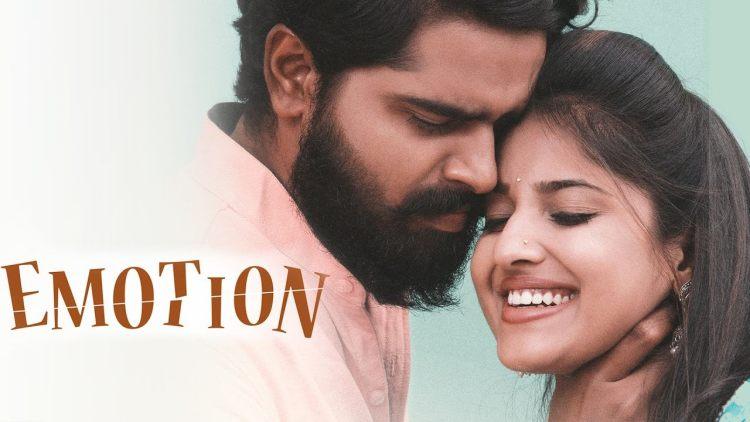 Meghana Lokesh in Emotion Short film