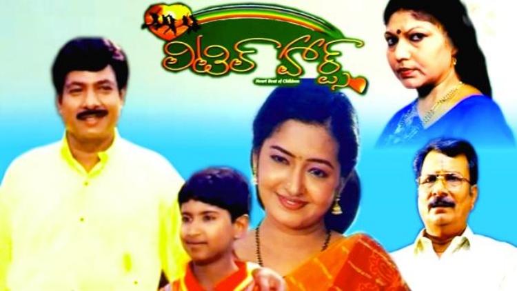 Nithya Shetty in Little Hearts