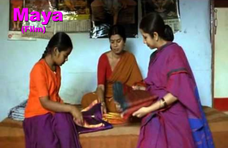 Nithya Shetty in Maya