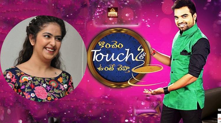 Avika Gor in Konchem Touch Lo Unte Chepta S1