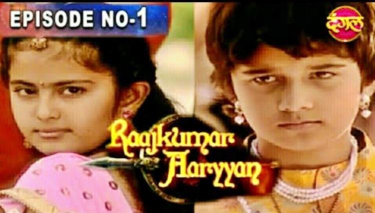 Avika Gor in Raajkumar Aaryyan