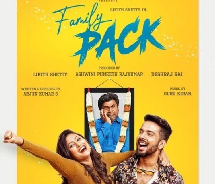 Nandini Rai in Famiely pack