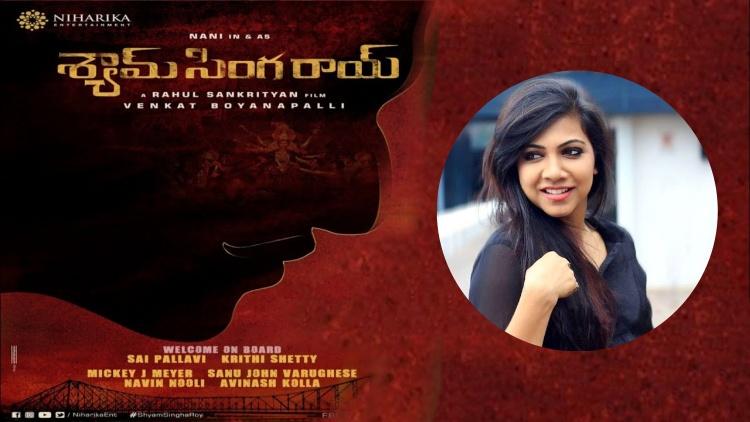 Madonna Sabstain in Shyam Singa Roy
