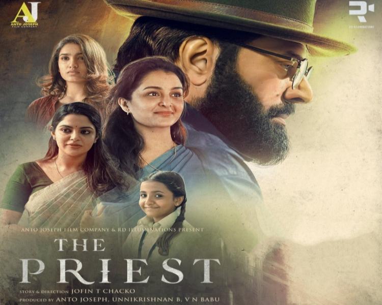 Nikhila Vimal in The Priest