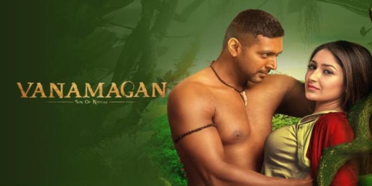 Vanamagan in sayesha Saigal