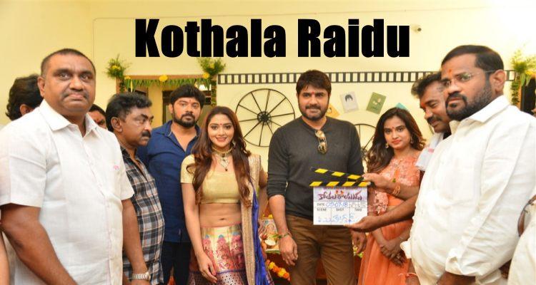Kothala Rayudu In Natasha Doshi