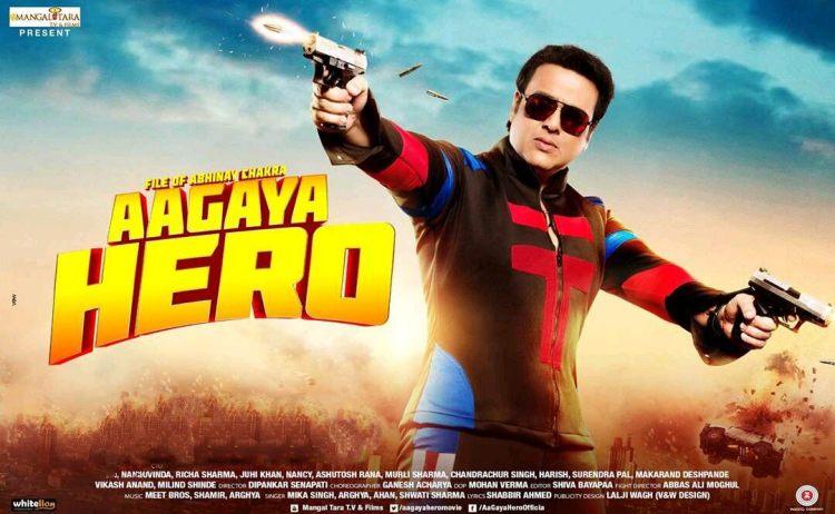Aa Gaya HeroAa Gaya Hero in PoonamPnadey