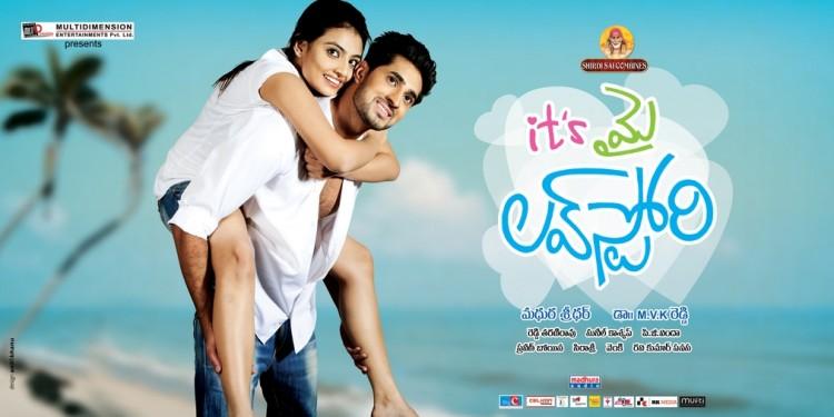 Its My love story in Nikhitha Narayan
