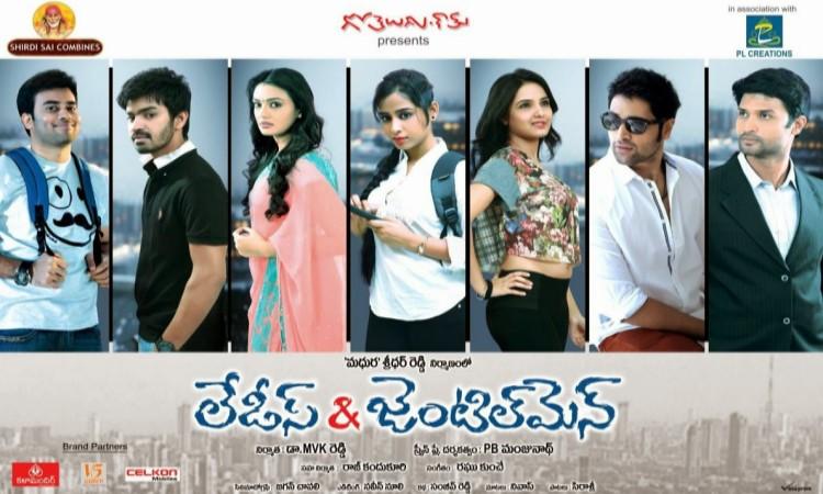 Ladies and Gentleman in Nikhitha Narayan