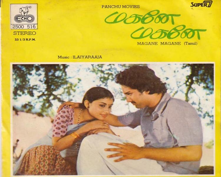 Manju Bhargavi in Magane Magane (1982)