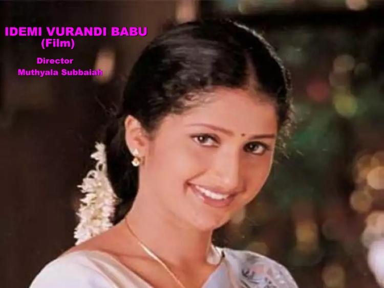 Prathyusha in Idemi voorandi Babu