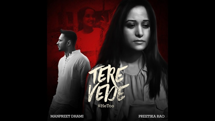 Preetika Rao in Tere Vede