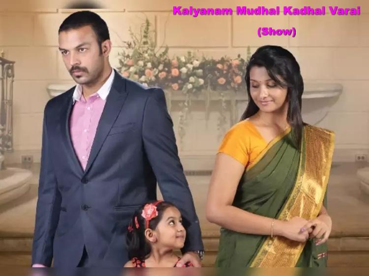 Priya Bhavani Shankar in Kalyanam Mudhal Kadhal Varai