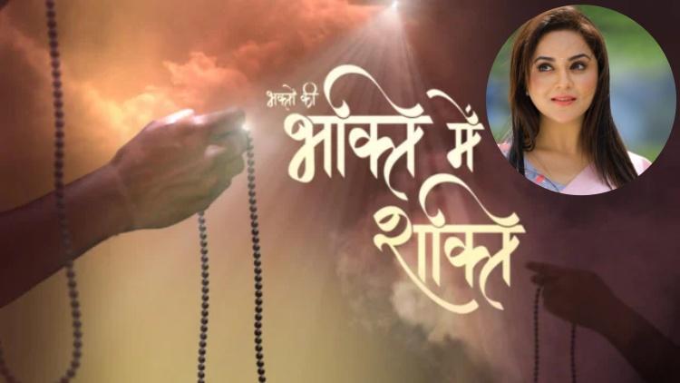 Ragini Nandwani in Bhakton Ki Bhakti Mein Shakti