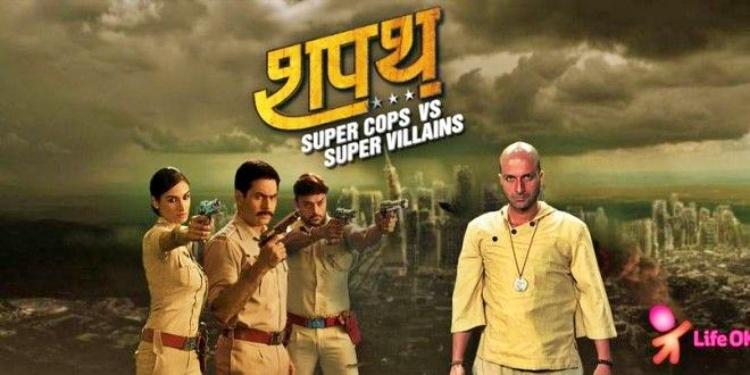 Ragini Nandwani in SuperCops vs Supervillains