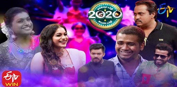 2020 Anukunnadi Okati in punarnavi bhupalam