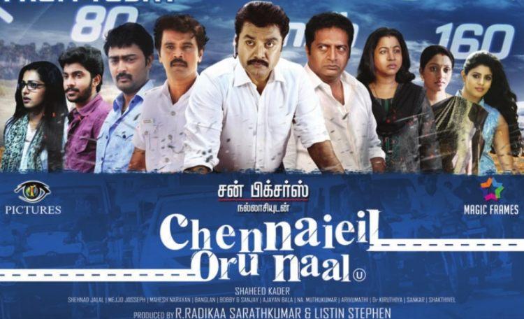 Aishwarya Devan in Chennaiyil Oru Naal