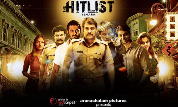 Aishwarya Devan in The Hit List