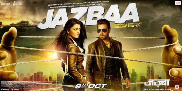 Priya Banerjee in Jazbaa
