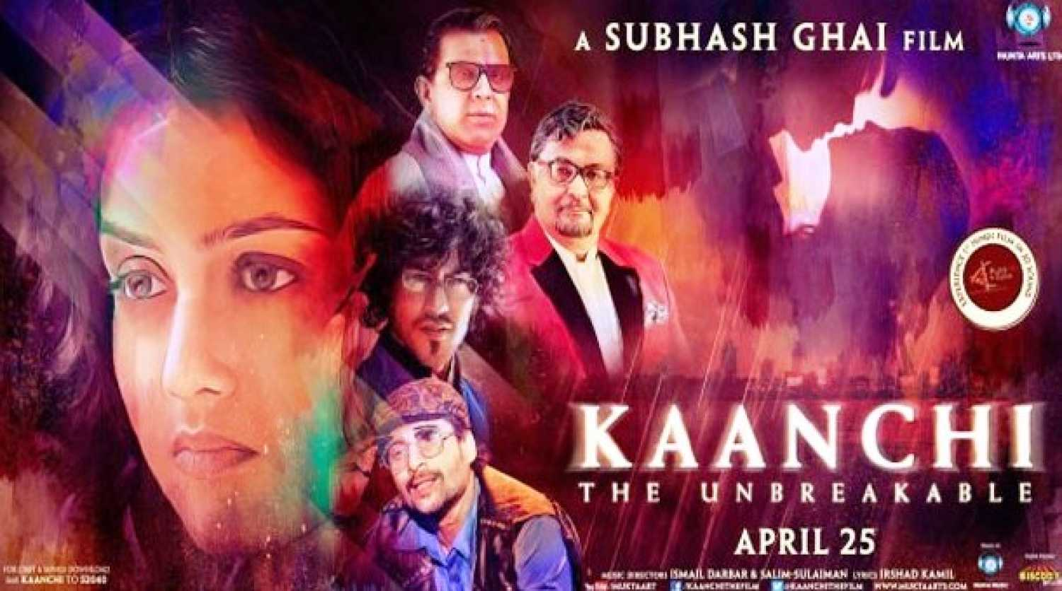 Kaanchi :The nbreakable