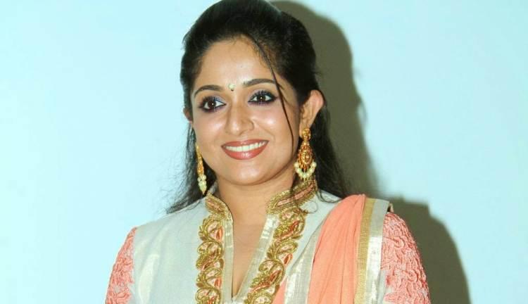 Kavya Madhvan Wiki and Biography