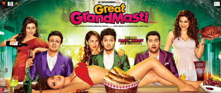 Mishti Chakraborthy in Great Grand Masti