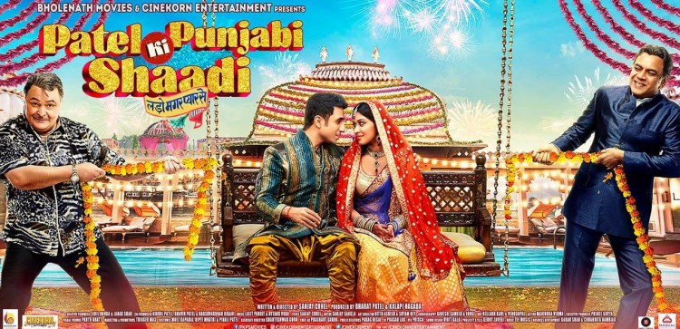 Patelkipunjabi Shaadi in Payal Ghosh