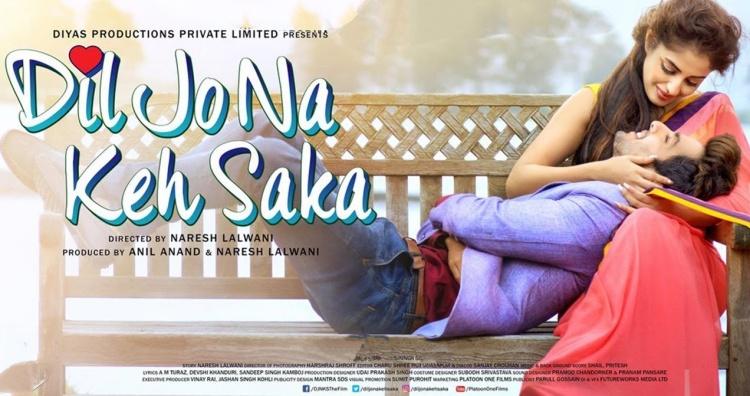 Priya Banerjee in Dil Jo Na Keh Saka