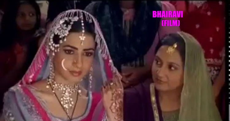 Priya Gill in Bhairavi