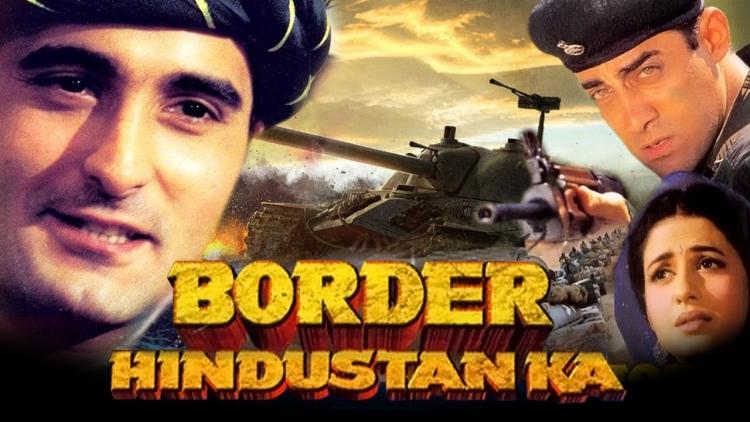 Priya Gill in Border Hindustan Ka (2003) Bollywood Movie Poster
