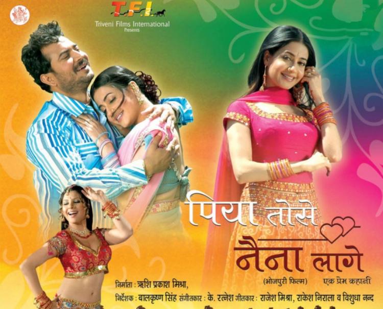 Priya Gill in Piya Tose Naina Lage