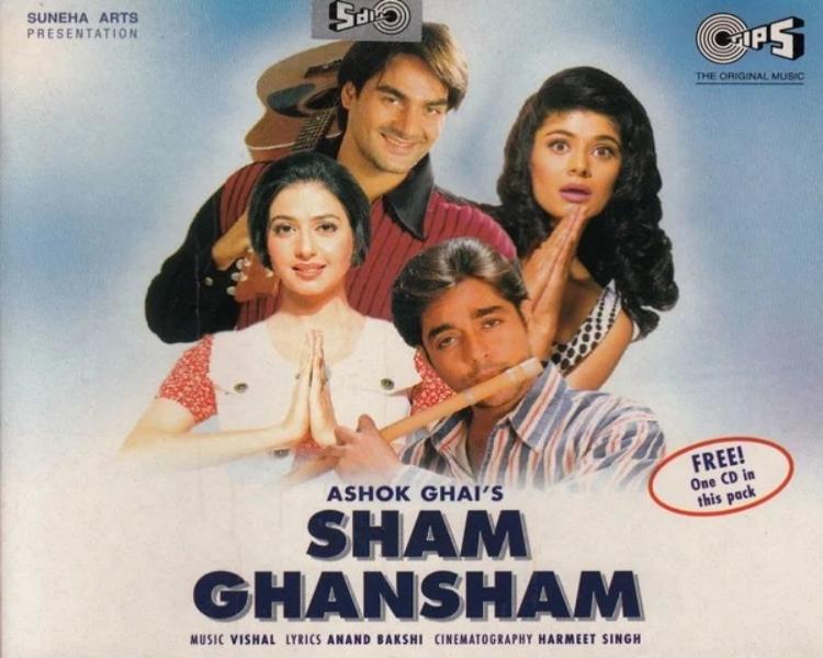 Priya Gill in Sham Ghansham