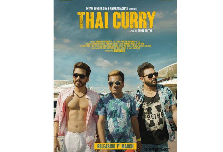 Thai Curry in Rachel White
