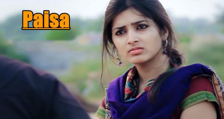 paisa shortfilm in Pavani Gangireddy