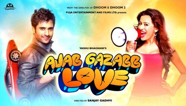 Nidhi Subbaiah in Ajab Gazabb Love