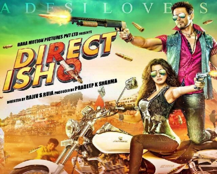 Nidhi Subbaiah in Direct Ishq