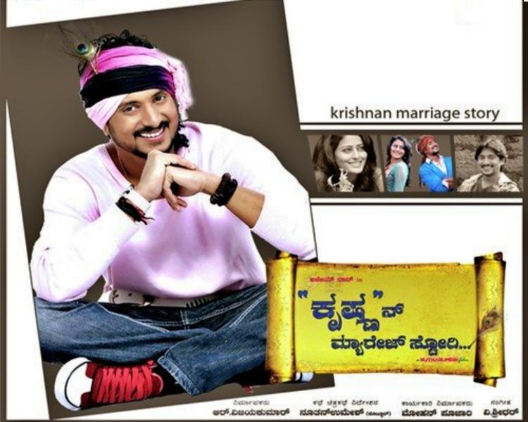 Nidhi Subbaiah in Krishnan Marriage Story