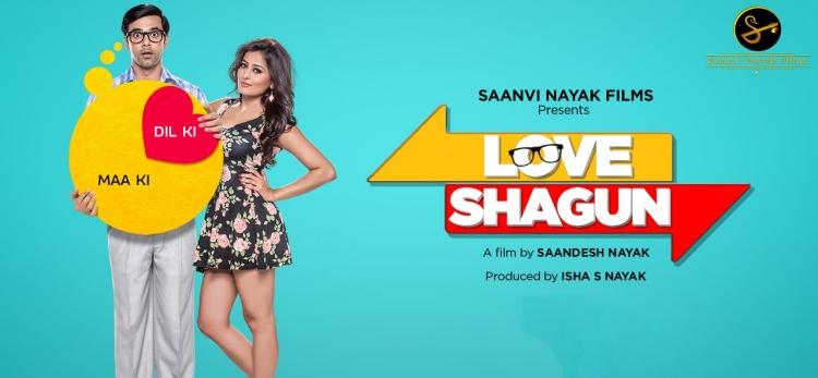 Nidhi Subbaiah in Love Shagun