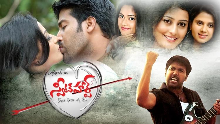 Nidhi Subbaiah in Sweet Heart