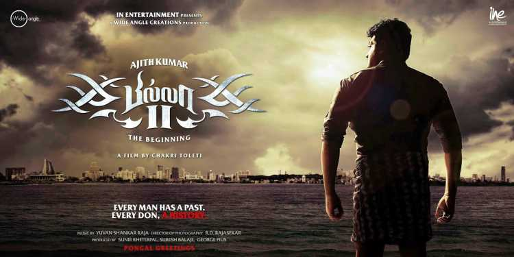Billa2 in Amy nicole madel