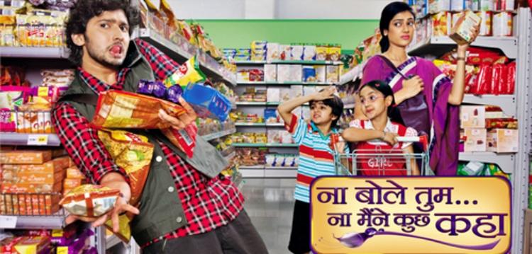 Aakanksha Singh in Nenjam pesuthe season 2