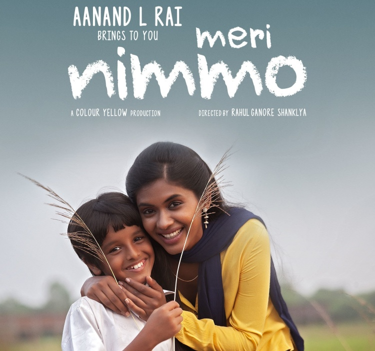 Shalini Pandey in Meri Nimmo