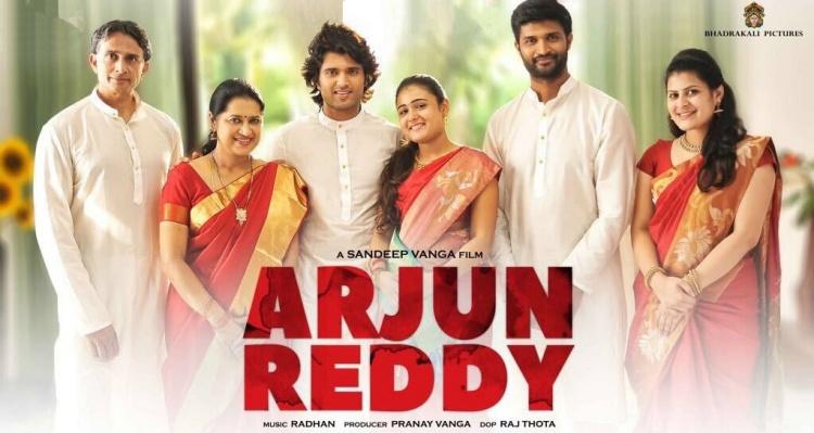 Shalini Pandey in Arjun Reddy