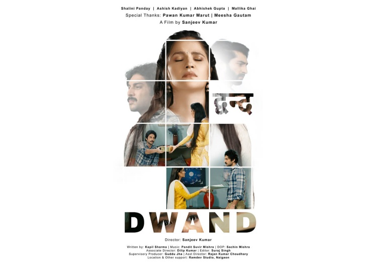 Shalini Pandey in Dwand