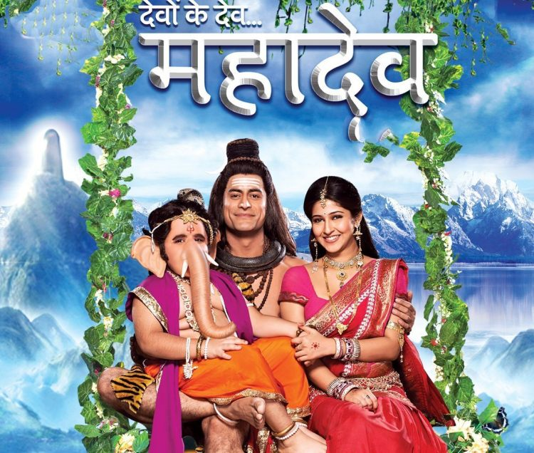 Sonarika Bhadoria in Devon Ke Dev...Mahadev