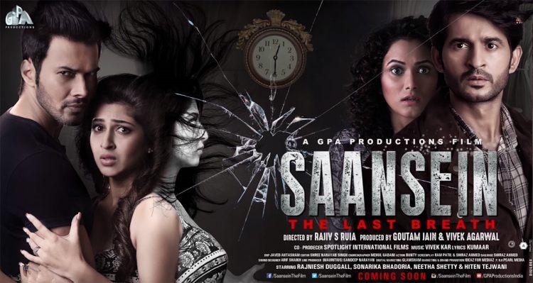 Sonarika Bhadoria in Saansein