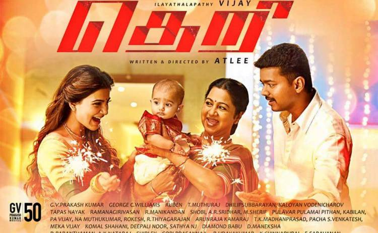 Amy Jackson in Theri